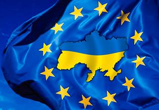 التعليم في أوكرانيا